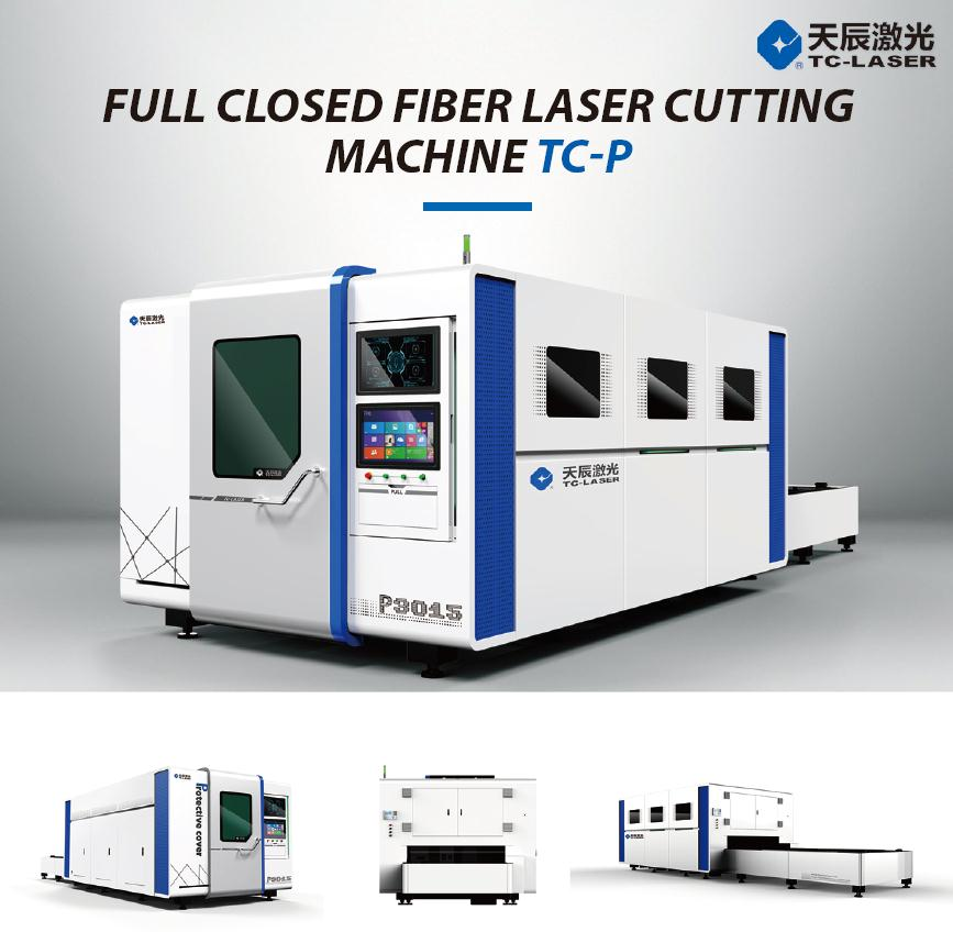 High speed hot sale laser equipment for the carbon steel metal cutting