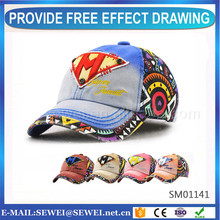 Printing logo 5 panels mens baseball cap with multiple sizes