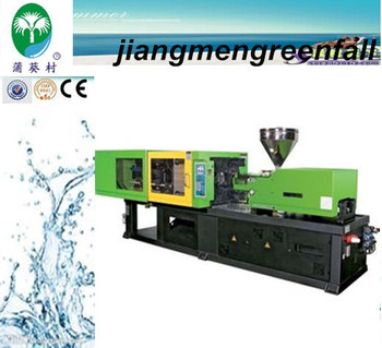 injection moulding machine cost