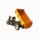 Tricycle cargo China bike electric cargo tricycle with cabin