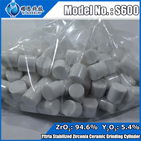 Colorant Grinding Ceramic Beads Zirconia Polished Media