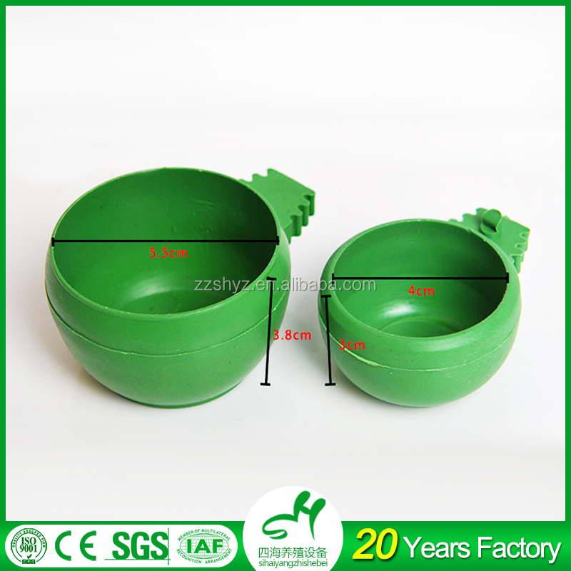 Alibaba Store PP Bird feeder automatic pigeon feeder