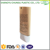 Empty Decorative Luxury cosmetic soft tube packaging