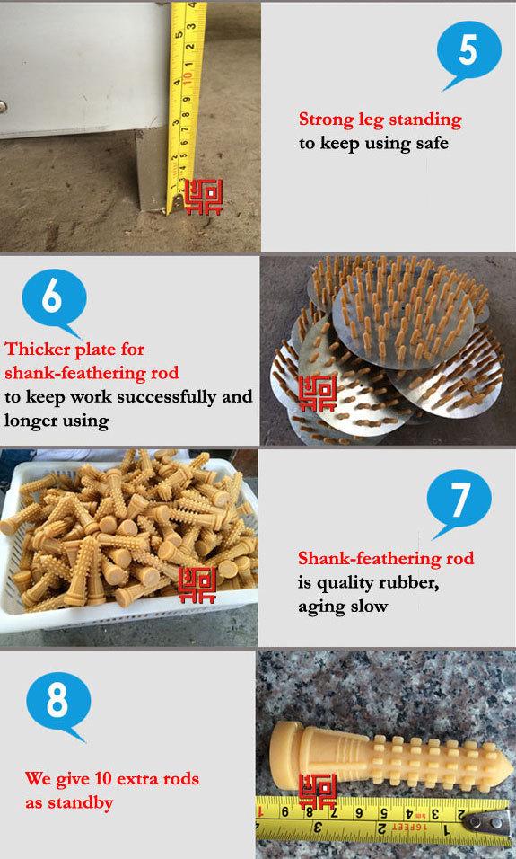 chicken defeathering machine