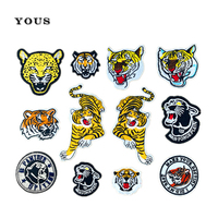 China Wholesale High Quality Customized Animal Tiger /Butterfly Flat 3D Embroidery Patches in Stock