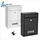 Small Size Wall Mounted Mailbox Lockable with Retrieval Door & Newspaper Roll Stainless Steel