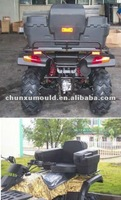 supply rotomoulding storage ATV box , motorcycle AVT box by rotational mould