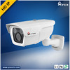 Shenzhen Array Led CCTV Sony CMOS 1080P IP Camera With 50-60M IR Distance