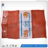 Hot selling wholesale cheap orange mesh bags