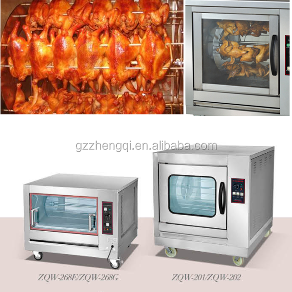 Top Sale Chicken Rotisserie Oven,Chicken Rotisserie,Chicken Rotisserie for Sale(ZQW-268E)
