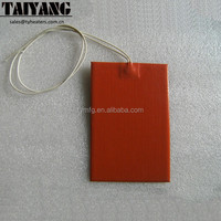 battery heating silicone rubber heater