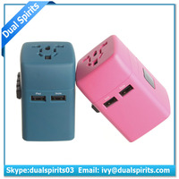 international electric 2500mA output travel adapter with dual USB manufacturers,suppliers,exporters