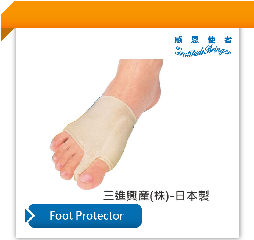 Protector for Bunions or Hallux Valgus Cover on Toe