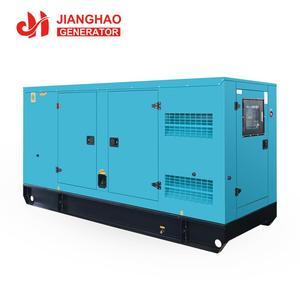 120kw super silent electric generator 120kw soundproof diesel power plant 150kva silent power generator