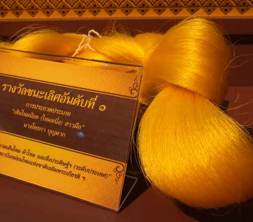 Thai Silk Yarn Reeled From Thai Golden Silk Cocoons