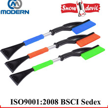 "25"" Plastic Soft Snow Brush Cleaning with Aluminum Tube for Car Window"