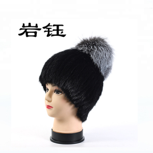 239d374cce5 Fur Hats Wholesale
