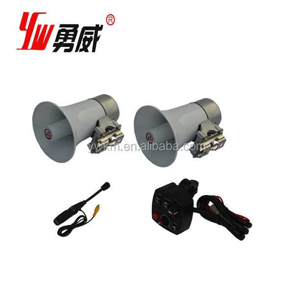 6v Horn Siren With 40w Power For Police Motocycle .2 Speakers For ...