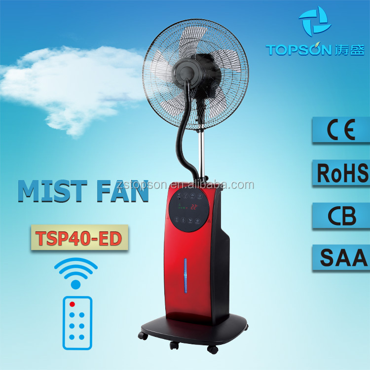 220V water spay misting fans / eletric mist fan CE,CB,ROHS,GS,SAA