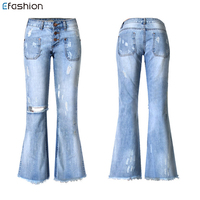 2019 new fashion bootcut jeans women wholesale clothing OEM frayed bell bottoms flare jeans