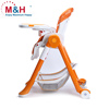 Plastic Folding High Chair Baby Highchair dinner Chair New 2016 folding chair