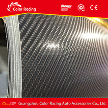 COLOR RACING carbon fiber vinyl 1.52x30M grey 4d carbon fiber vinyl