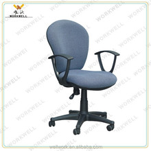 WorkWell most popular fabric computer chair specifications kw-S3063