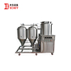 50l used brewpub brewery home mini beer breewing equipment