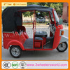 Alibaba Website 2014 New Design 200cc Gasoline Trike Scooter for passenger for sale