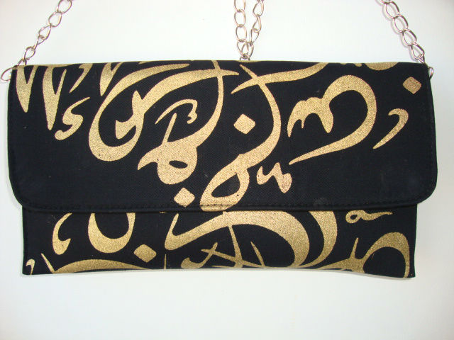 Arabic Calligraphy Fonts Letters Clutch Bag