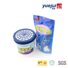 Hot sale household products Commercial Industrial dehumidifier/moisture absorber