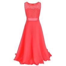 Детские кружевные шифоновые длинные платья со звездным цветком, платье для выпускного бала, бальные платья для больших девочек, размер 14-16(Китай)