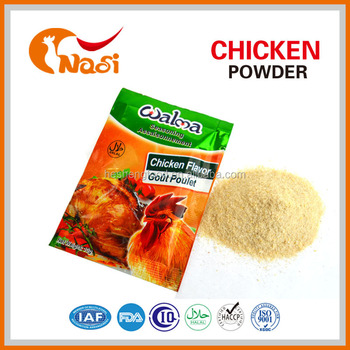 Nasi Philippine Food Products Chicken Liver Powder For Sale - Buy Chicken  Powder,Philippine Food Products Chicken Liver Powder,Philippine Food