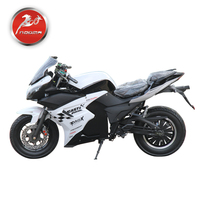 NOOMA 20ah high quality hot sale electric motorcycle big wheel scooter