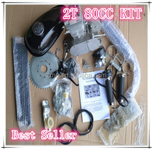 Moped Bike Motor Kit 2 Stroke 50cc, Gasoline engine for bicycle