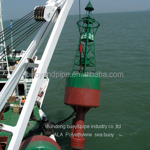 polyethylene lateral marker buoy with stainess steel frame