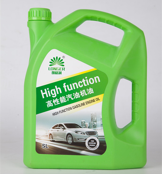 Car Engine Oil, Car Engine Oil Suppliers and Manufacturers at ...