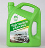Gasoline engine oil 5W40 car oil engine oil lubricants