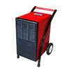 Low Noise 55L Air Purifier Dehumidifiers