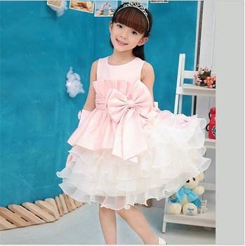 Evening Dress for Girls