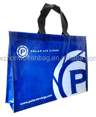 2016 Custom recycle pp shopping one color printing non Woven bag