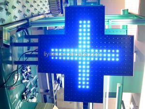 blue color 80x80cm led pharmacy cross electronic led school signs for church