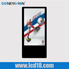 18.5 inch ultra thin advertising player building free hd video player elevator advertising billboard resistive touch screen