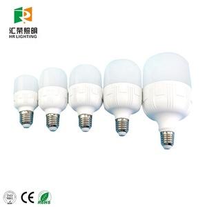 E27b22 Shape Series 700 For Home T Indoor Lighting Smart 265v Bulb Led Series9w BulbAc160 Lumen Yf76gyvbI