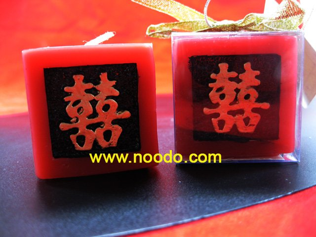 """Double Happiness"" Square Candle"