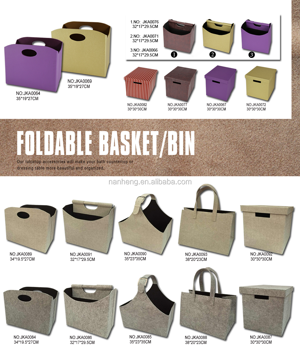 Durable office felt storage magazine totes basket