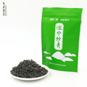 Japan famous importers organic fast slim matcha green tea price