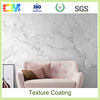 Easy paintings chemical resistant special design wall coatings interior texture paint