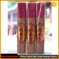 Raw color cedar packaging powder incense