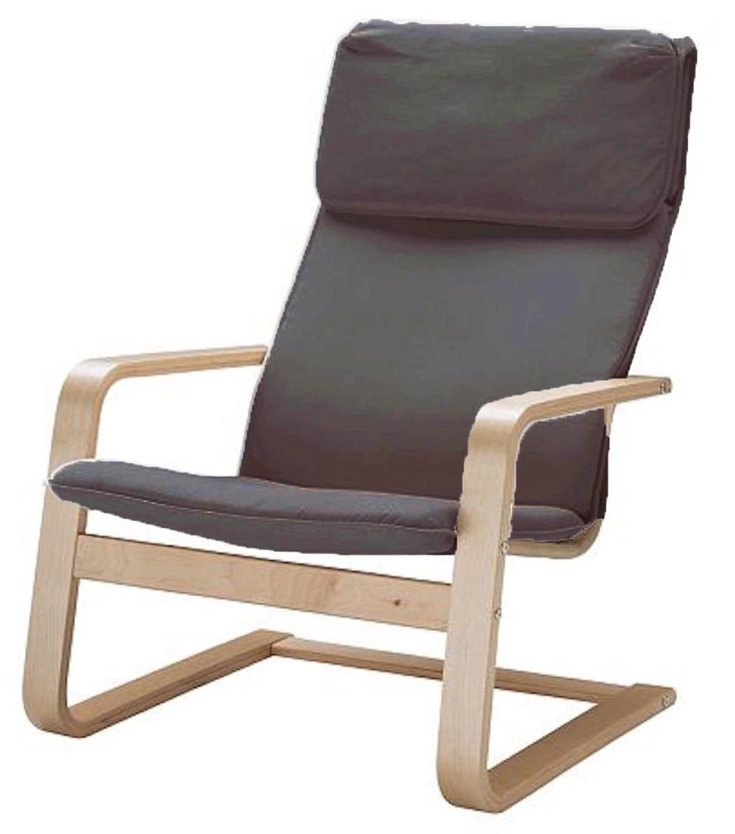 Buy Ikea Chair Covers Replacement Are Only For Ikea Pello